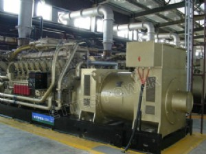 Ettespower-Diesel-Gas-Engine-Generator-Power-Plant-Ettes-Power