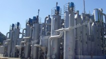 4MW Syngas/Biomass/Straw Gasification Power Plant in Philippines