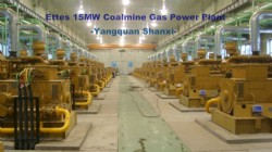 15MW Coalmine Methane Power Plant in Shanxi Yangquan